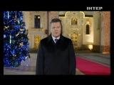 Новогоднее поздравление президента Украины В.Ф.Януковича с 2014 годом